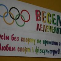 Олімпійське лелеченя