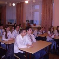 Тема «За Україну, за її волю! Вічна пам'ять героям Небесної Сотні!»