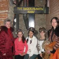 18.02.2014р. відбулася екскурсія 8-В класу в Копальню кави.