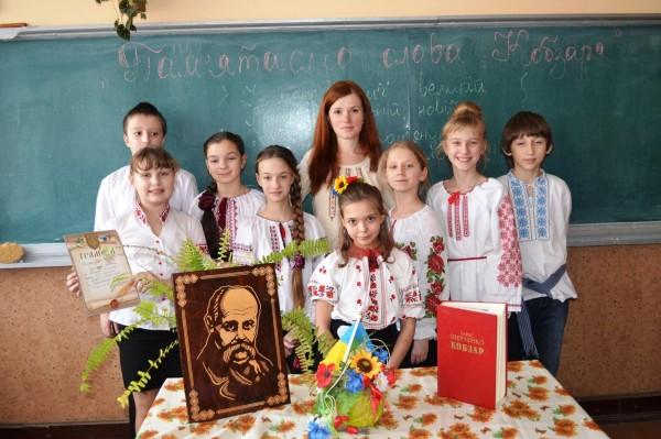 Пам'ятаючи про Шевченка