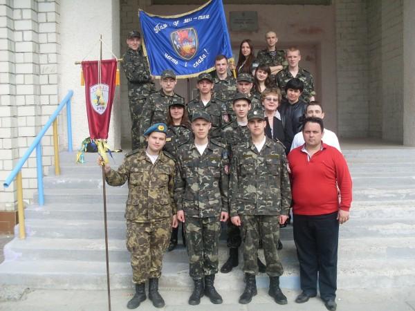 I етап військово-патріотичної гри «Сокіл» («Джура»)