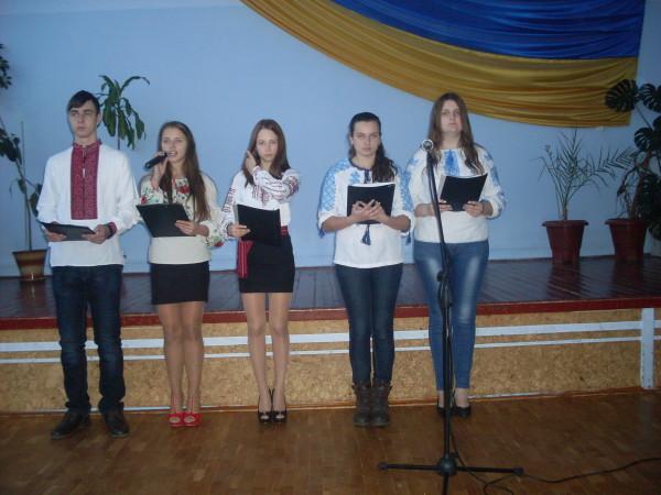 Літературно-історичний вечір «День Соборності України»