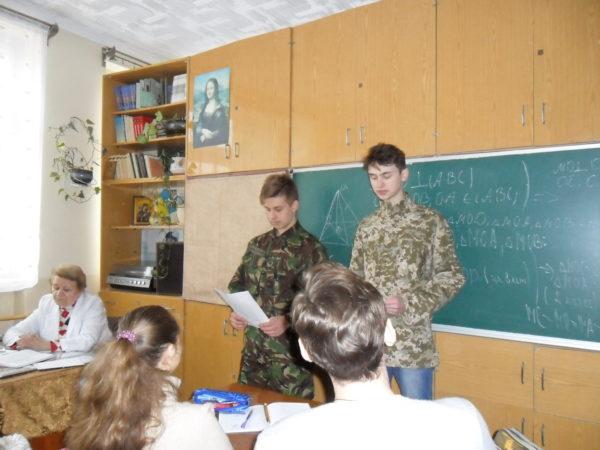 День зибройних сил України
