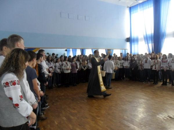 Освячення школи Йорданською водою