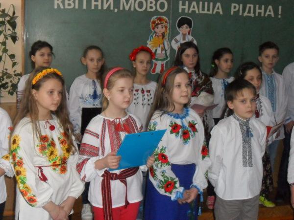 свято до Дня рідної мови «Квітни, мово наша рідна!»