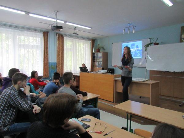 Менеджери освітніх проектів Асоціації «Львівський IT кластер» провели профорієнтаційну роботу з учнями 10-тих та 11-тих класів