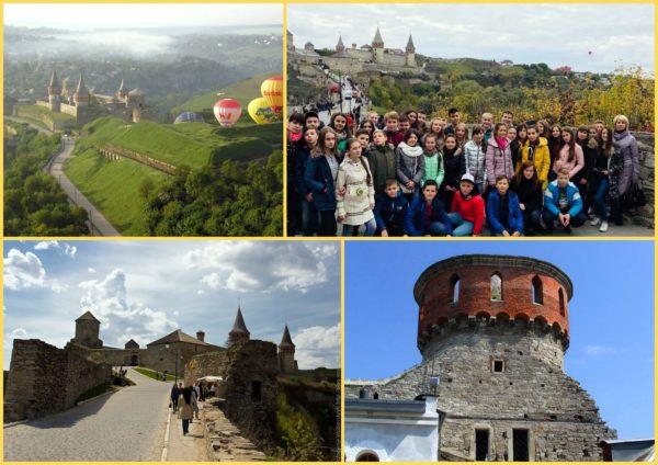 Подорожуючи, пізнаємо Україну!