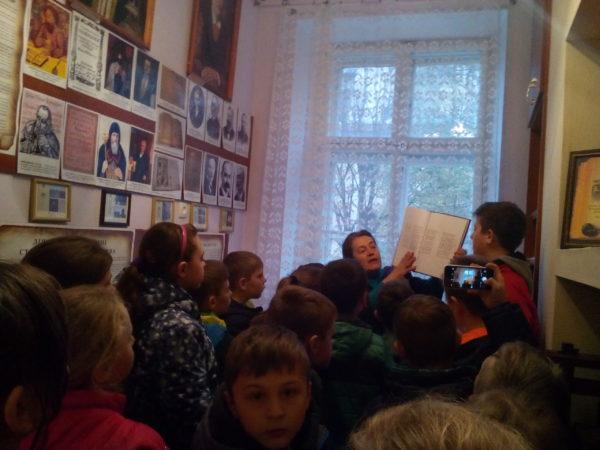 Урок- екскурсія до Дня української писемності та мови
