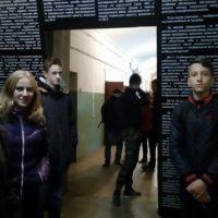 """Національний музей-меморіал """"Тюрма на Лонцького"""