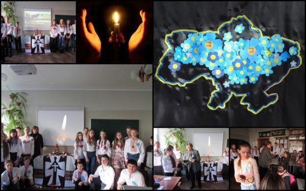 «Україна пам'ятає! Голодомор 1932- 1933 р.р. в Україні»