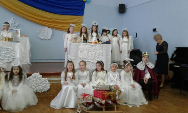 "Свято ""Дарунок для Святого Миколая"""