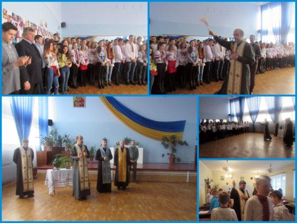 Душпастирські відвідини з Йорданським благословенням