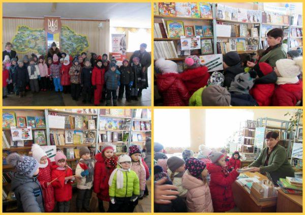Міжнародний день дарування книг