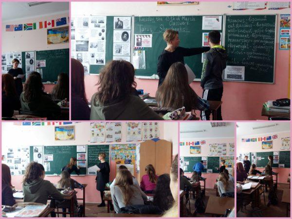відкритий урок з англійської мови у 9 В  класі на тему «Taras Shevchenko and his Kobzar»