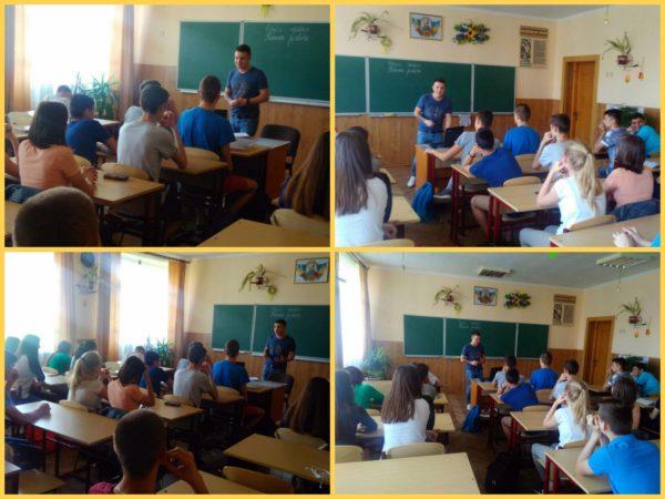 """Лекція на тему """"Інформаційна війна та мовне питання в Україні"""""""