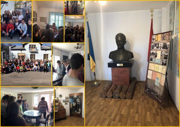 Екскурсія у музей генерал-хорунжого УПА Романа Шухевича