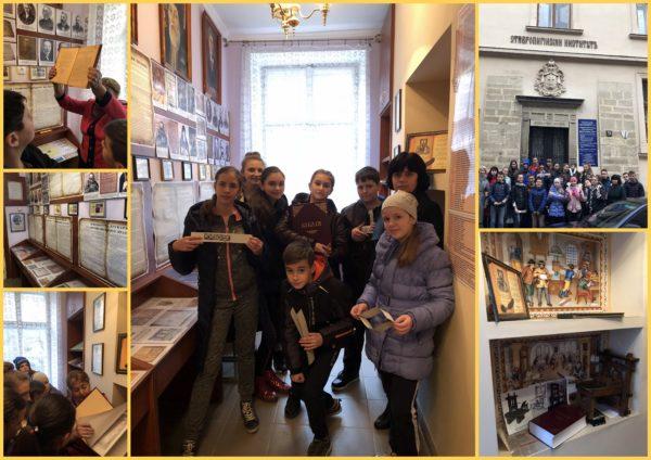 Екскурсія у музей-друкарню
