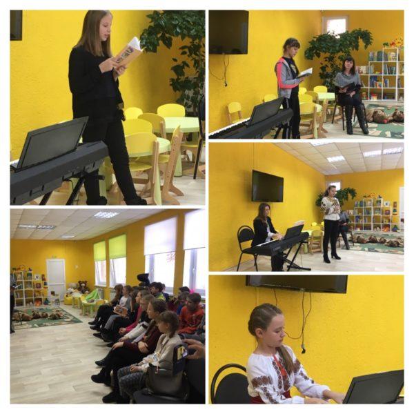 """Учні 6-Б взяли участь у міні-концерті """"Слова у нотах прозвучали"""""""