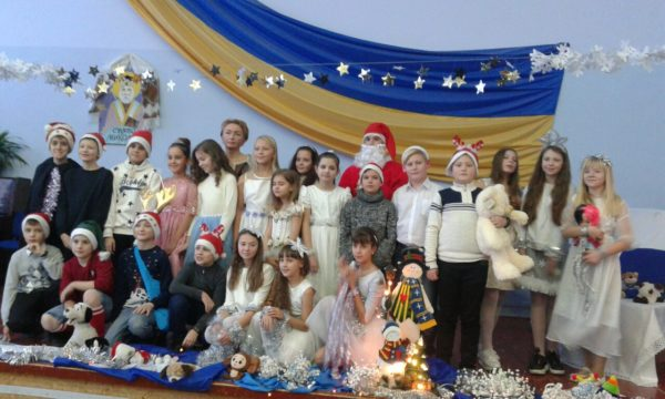 Виховний захід у 5Б класі на тему «Merry Christmas»