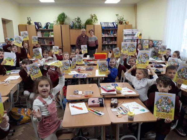 Зустріч учнів 1Г класу з письменником