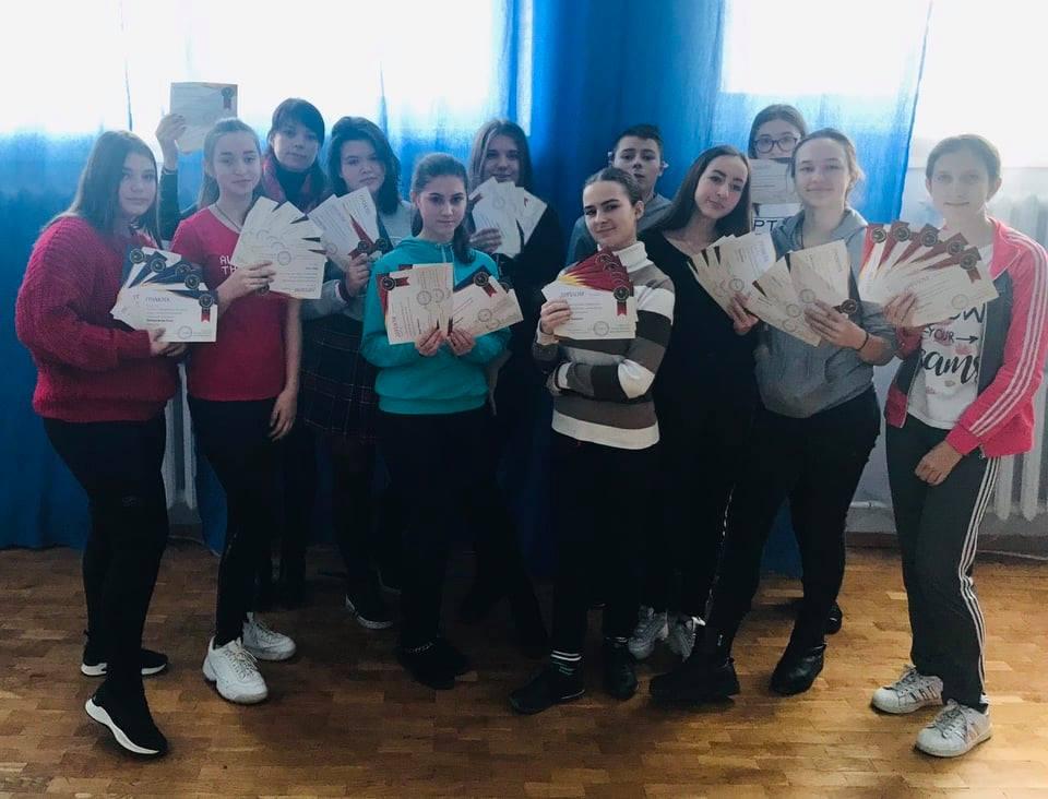 Учнів школи взяли участь у Міжнародних дистанційних освітніх конкурсах «Олімпіс 2018 – Осіння сесія».