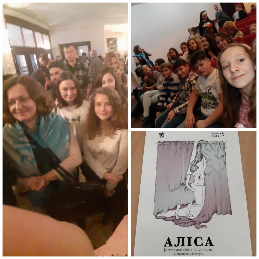 """Учні 7Б класу переглянули виставу """"Аліса"""""""
