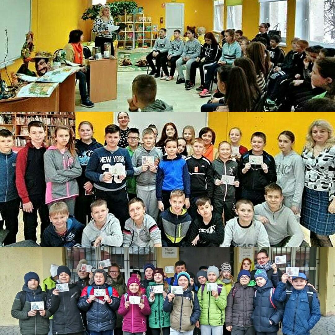 В рамках Всеукраїнського тижня дитячого читання