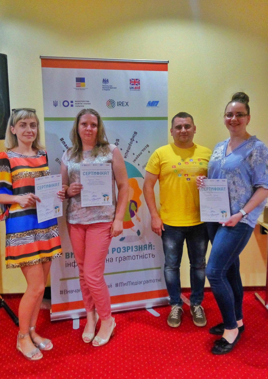 """Наші вчителі учасники міжнародного семінару-практикуму з медіаграмотності """"Вивчай та розрізняй"""""""