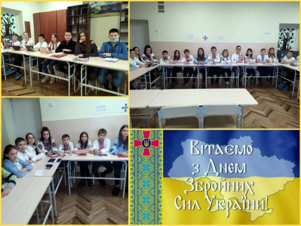 """Круглий стіл """"За Україну, за її волю!"""""""