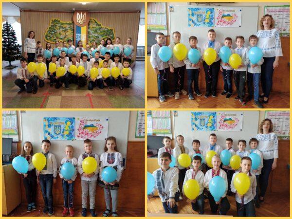 "Флешмоб ""Я люблю Україну!"""