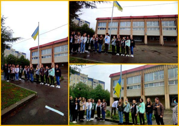Урочисте підняття Державного Прапора України!